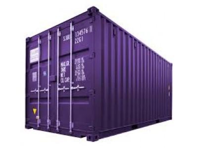 Фотографии контейнера 3